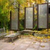 Steel landscape Screen